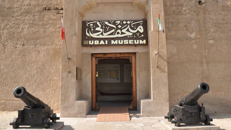 Museums in Dubai