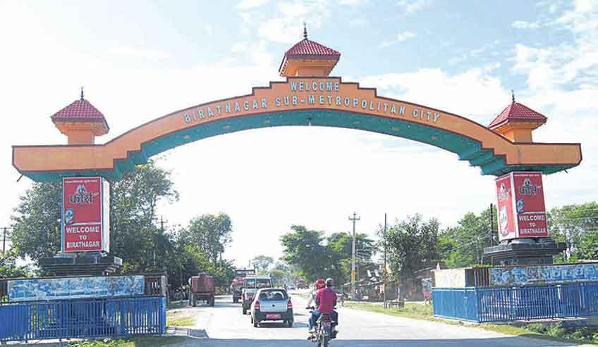biratnagar nepal