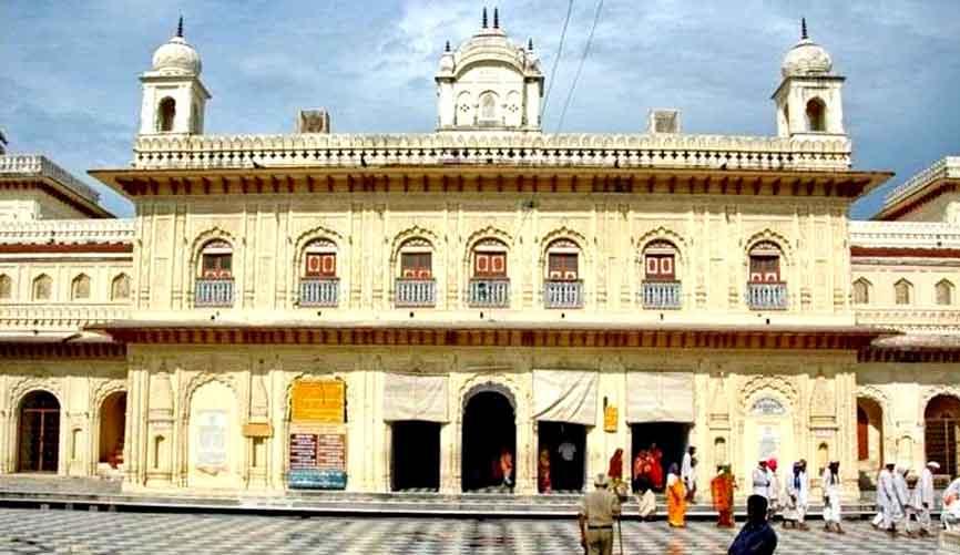 TRETA KE THAKUR ayodhya