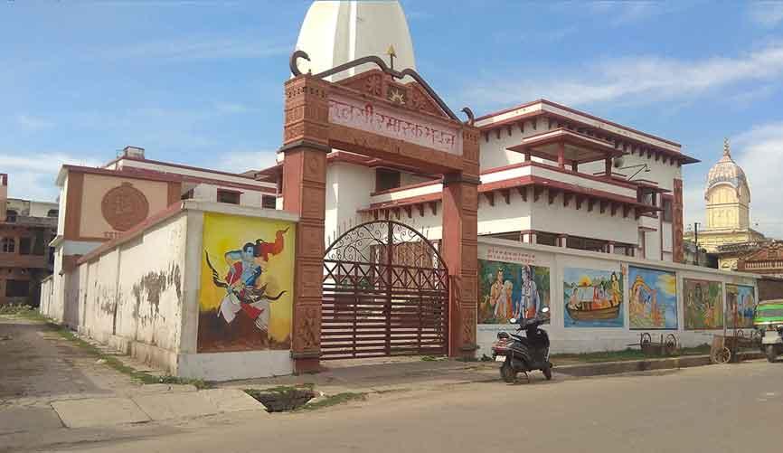 TULSI SMARAK BHAWAN