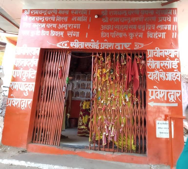 Sita Ki Rasoi