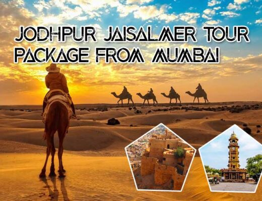 Jodhpur Jaisalmer Tour Package from Mumbai